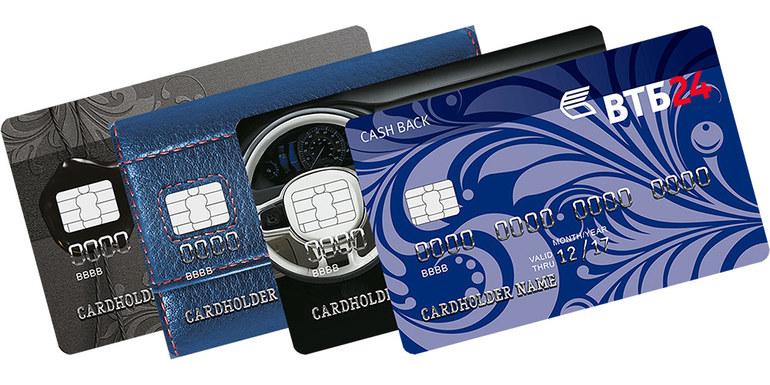 ВТБ кредитные карты с льготным периодом