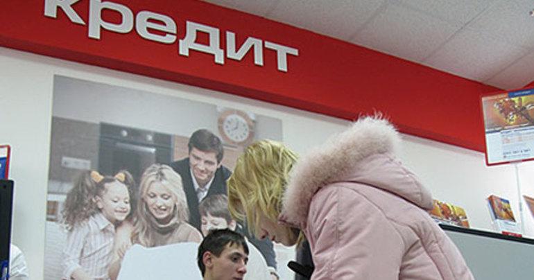 кредит потребительский 600000 рублей срочно микрозайм капуста телефон горячей линии бесплатный