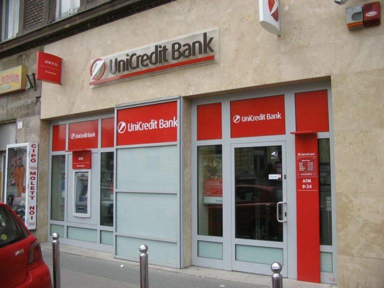 Юникредит банк потребительский кредит калькулятор