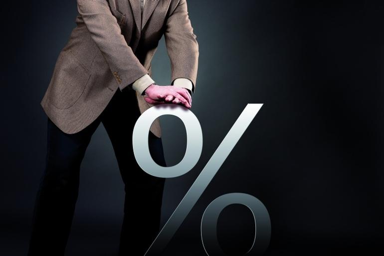 Заявление на уменьшение процентов по исполнительному листу образец