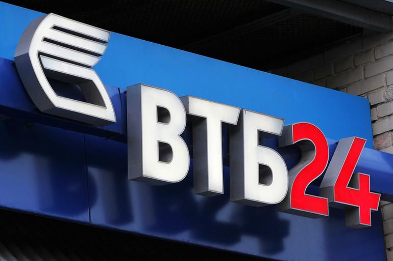 Рефинансирование кредита в ВТБ 24 калькулятор
