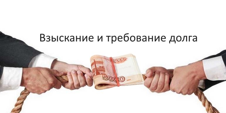 Помощь в получении потребительского кредита