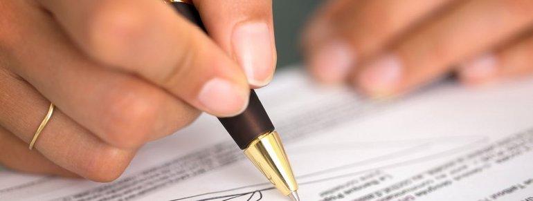 Оформление договора о поручительстве